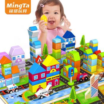 铭塔200粒建筑师积木木制儿童益智玩具宝宝智力积木1-2-3-6周岁