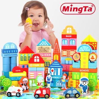铭塔 儿童积木玩具3-6周岁益智男孩1-2岁婴儿木制女孩宝宝拼装7-8-10岁