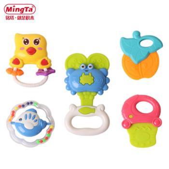 铭塔新生儿婴儿玩具0-1岁摇铃宝宝3-6-12个月音乐床头铃5件套