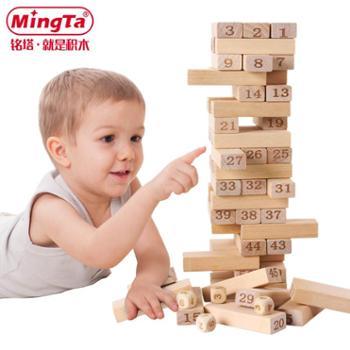 铭塔儿童数字高叠叠乐木制成人桌面层层叠抽抽乐游戏抽积木亲子玩具