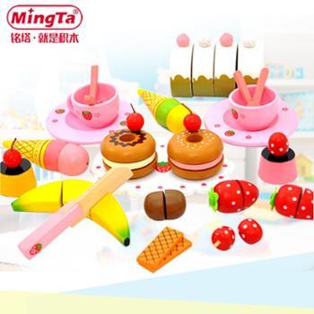铭塔厨房木制儿童欢乐过家家仿真厨具台水果切切看女孩玩具