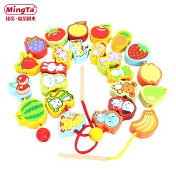 铭塔玩具水果生肖大串珠串珠玩具形状认知串珠木制串珠玩具1-3岁