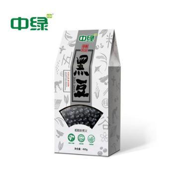 中绿御膳良品黑豆400克/盒