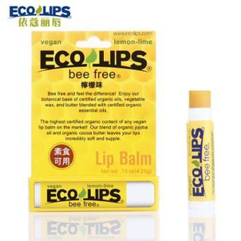 美国正品EcoLips(依蔻丽唇)天然生态滋润唇膏柠檬味保湿滋润孕妇儿童可用