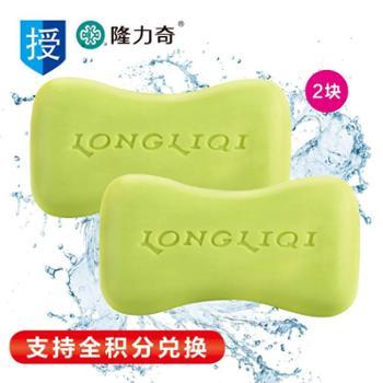 隆力奇Longrich 蛇胆活性硫磺清爽控油皂(80g×2块装)