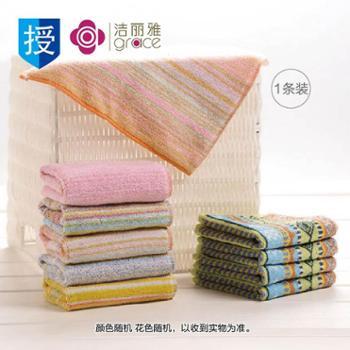 10元爆款洁丽雅全棉超厚日式方巾(1条装)