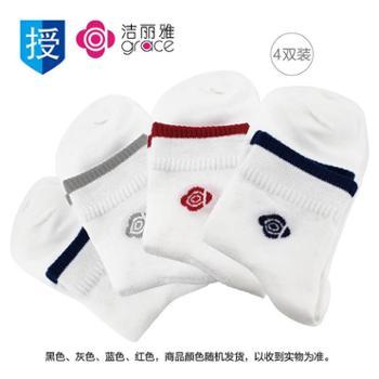 洁丽雅简约休闲男袜G5737(2挂4双)