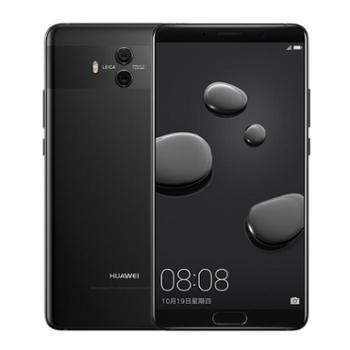华为HUAWEIMate104GB+64GB移动联通电信4G手机双卡双待