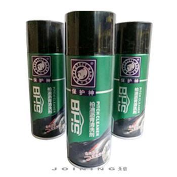 柏油沥青清洗剂汽车虫胶去除剂清洁剂去胶剂450ml