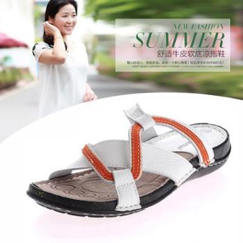 通用券特惠区 鞋星夏季真牛皮平底女凉拖鞋 平跟舒适休闲皮拖鞋子包邮