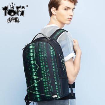 多菲欧美潮流男女中学生书包 立体镭射夜光背包 酷帅荧光电脑双肩包