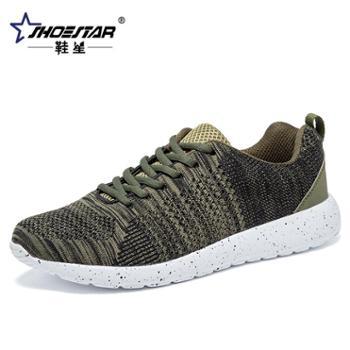 鞋星新品欧美潮流飞织透气男士网鞋青少年休闲运动鞋子