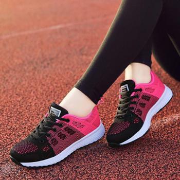 新款潮流飞织透气运动女鞋时尚休闲鞋子网布女跑鞋百搭 1705