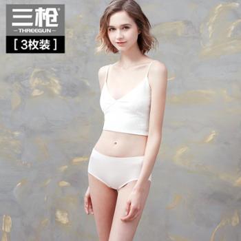 3条装内裤精梳棉弹力中腰花边女三角裤40462B0