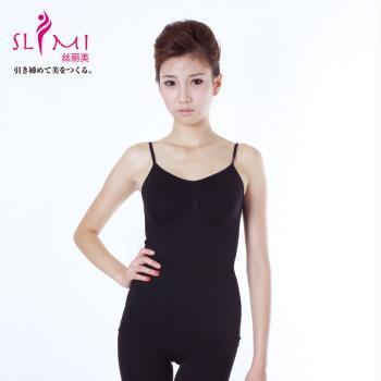 日本热卖 美体塑身超薄吊带衫 冬天保暖薄款塑身衣 保暖背心