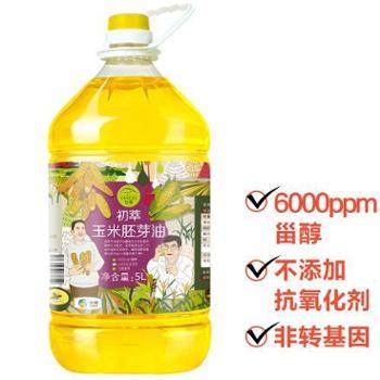 【中粮我买网】【90天新油】中粮初萃非转基因玉米胚芽油5L