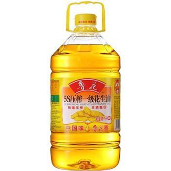 【中粮我买网】鲁花5S压榨一级花生油5L