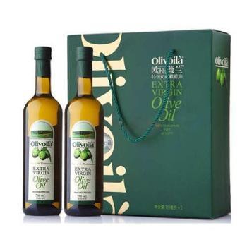 【中粮我买网】【包邮】欧丽薇兰特级初榨橄榄油简装礼盒750ml*2