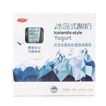 三元冰岛式酸奶200克*12盒/箱