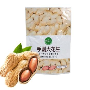 米豆儿原味烘焙手剥大花生180g*5袋