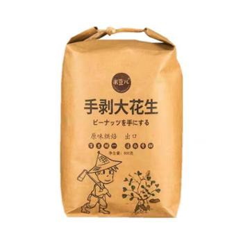 米豆儿原味烘焙手剥大花生800g*2袋量贩装