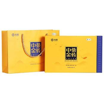中茶牌金砖(生茶)8g*36颗/盒