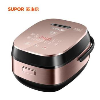 苏泊尔(SUPOR)电饭煲电饭锅IH电磁加热铜晶内胆4LCFXB40HC17-130
