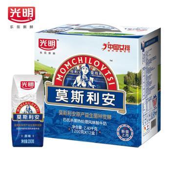 光明莫斯利安酸奶原味200gx12盒原味酸牛奶