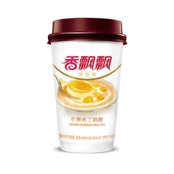 香飘飘芒果布丁奶茶三连杯246g