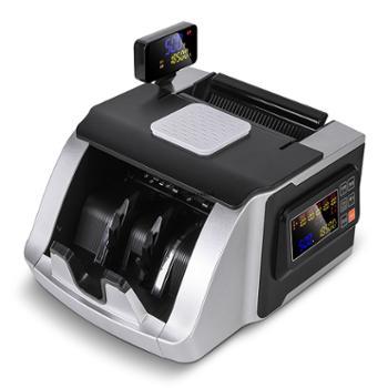 维融全智能点验钞机JBYD-800(B)