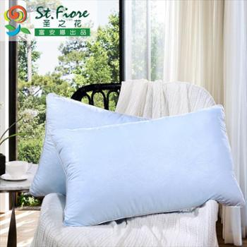 【第二件半价】富安娜圣之花枕头枕芯单人枕成人枕枕头芯妍妍透气枕