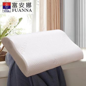 富安娜家纺 针织布泰国进口瑞享立体乳胶枕57*37cm