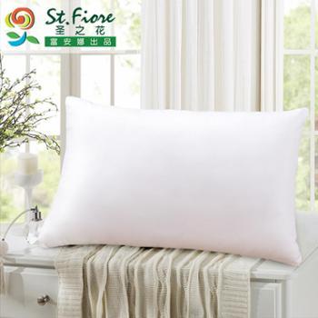 富安娜出品圣之花家纺枕头枕芯单人枕成人枕枕头芯74*48cm