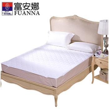富安娜家纺轻柔薄床垫可折叠褥子轻柔