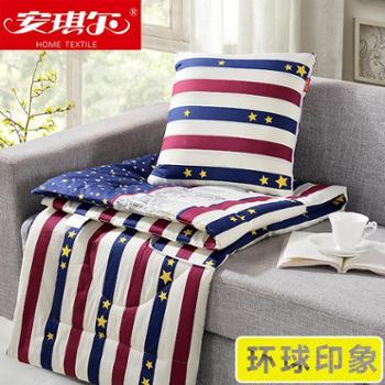 安琪尔家纺全棉印花车用多功能抱枕j加厚空调被子办公室午睡枕新款