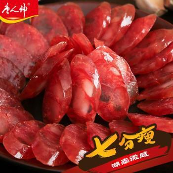 唐人神湘式牡丹微咸香肠500g湖南特产湘西腊肉腊肠纯肉制作
