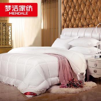 梦洁家纺 经典热销子母被芯保暖秋冬厚被舒适 纯棉七孔二合一被
