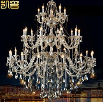 凯奢奢华埃及进口水晶灯 欧式客厅大堂餐厅水晶大吊灯 标准版