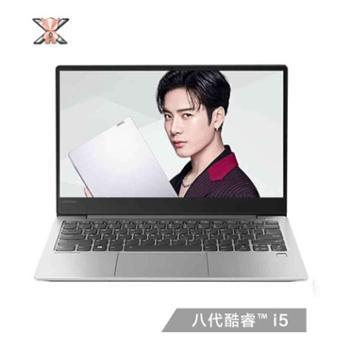 联想(Lenovo)小新Air13Pro13.3英寸14.8mm超轻薄笔记本电脑(i58G256GPCIESSD2G-MX150FHD
