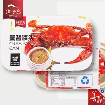 獐子岛蟹酱罐头100g/罐*4罐