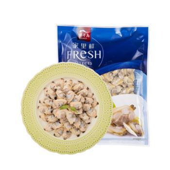 獐子岛蚬子肉250g/袋*4袋