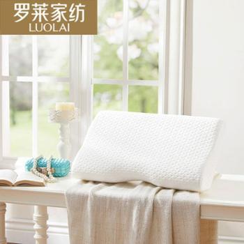 罗莱家纺 空气层磁石记忆枕护颈枕