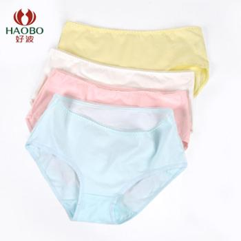 【电商款】好波中腰棉质三角底少女内裤DKW1801两款可选