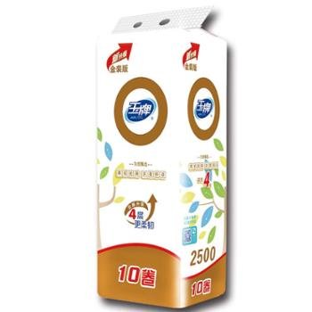 玉牌环保系列长卷卫生纸1提2500gYT2250