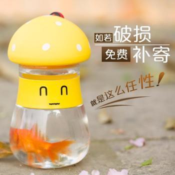 Lazy Bone懒骨头 创意水杯带盖茶杯水瓶 便携可爱柠檬杯子 透明蘑菇玻璃杯