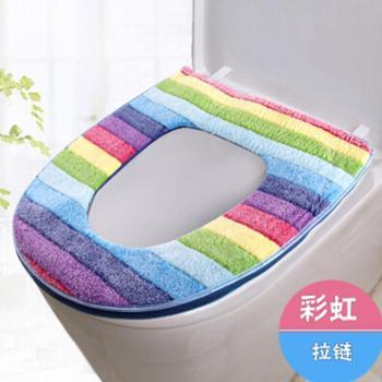 秋冬马桶垫加厚坐便套拉链马桶套圈加大防水通用粘贴式座便器坐垫