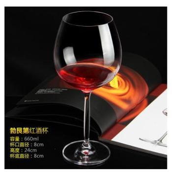 EDELITA 专业无铅水晶大号红酒杯 高脚杯 葡萄酒杯酒具 鸡尾酒杯套装