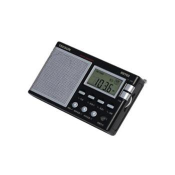 德生(TECSUN)R-9702高灵敏度全波段立体声收音机(金属黑)