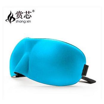 赏芯立体3D睡眠眼罩男女午睡觉遮光透气护眼罩个性可爱送耳塞