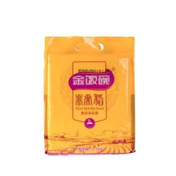 金饭碗1.5kg非常稻.泰国茉莉香米